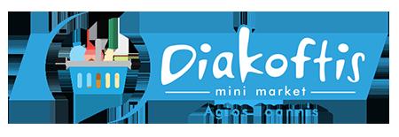 Diakoftis Mini Market in Agios Ioannis Mykonos